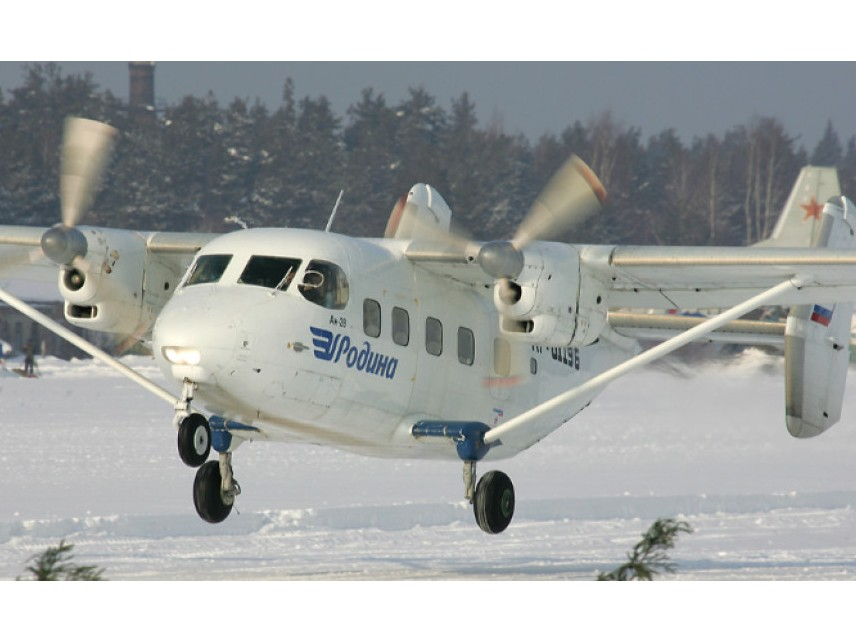 Пътнически самолет Ан-28 изчезна от радарите в Сибир