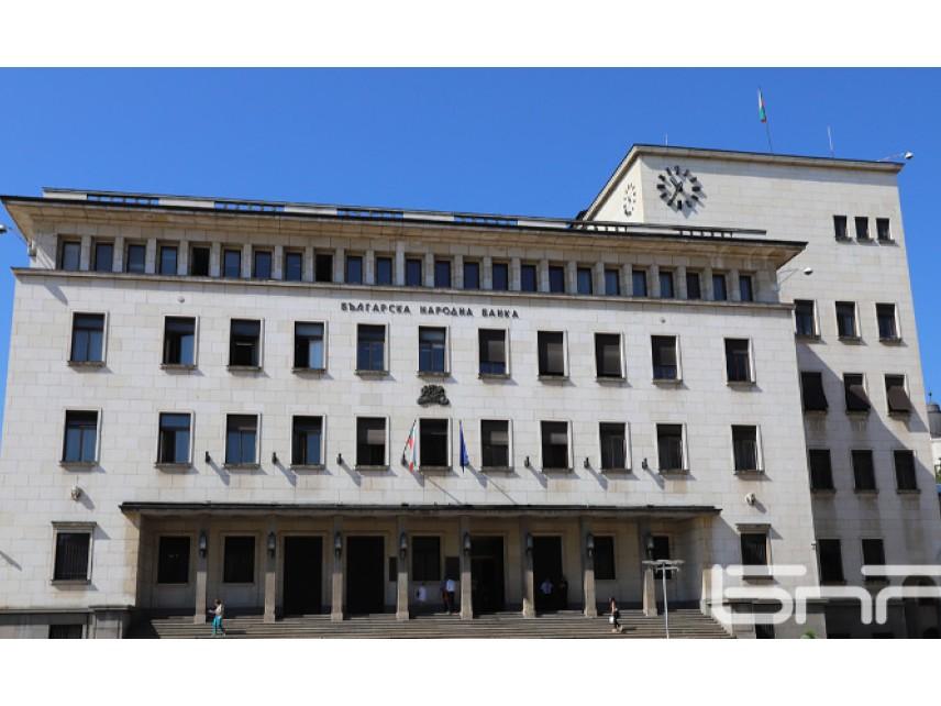 България поема 0,5 млрд. лв. нов дълг чрез ДЦК на вътрешния пазар