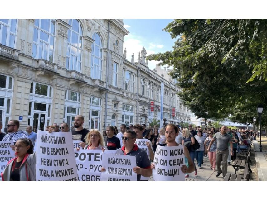 Протести в цяла България срещу ограничителните мерки