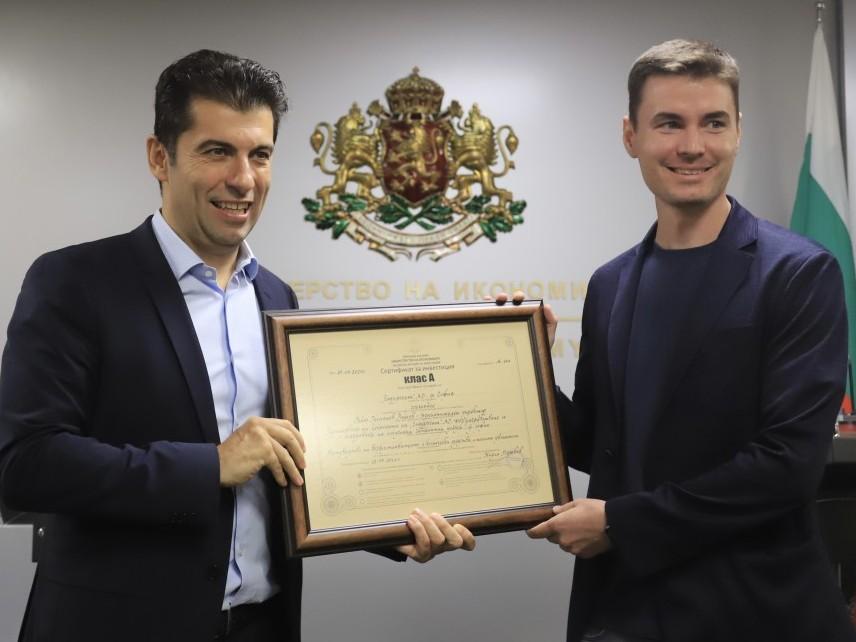 Инвестиционни сертификати за български компании за нанокосмически технологии и електромобили