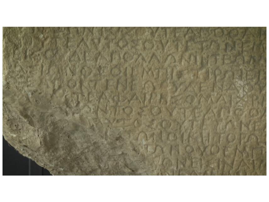 Документ върху камък доказва, че античен град до Пазарджик е Емпорион Пистирос