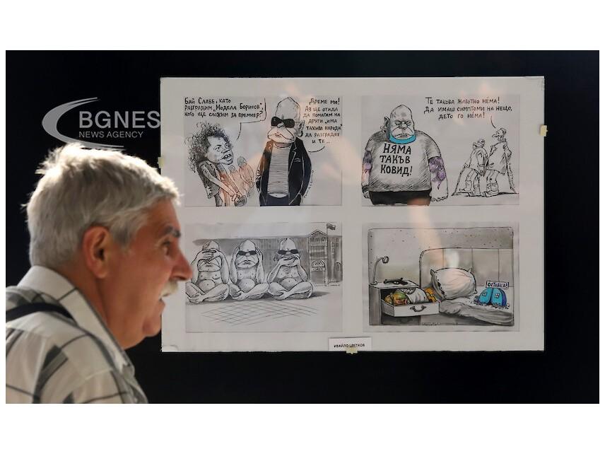 Ивайло Цветков: Политиците сами се окарикатуряват
