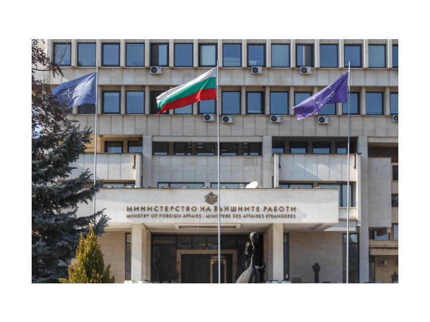 МВнР изрази разочарование от приетата от РСМ резолюция за преговорите с България