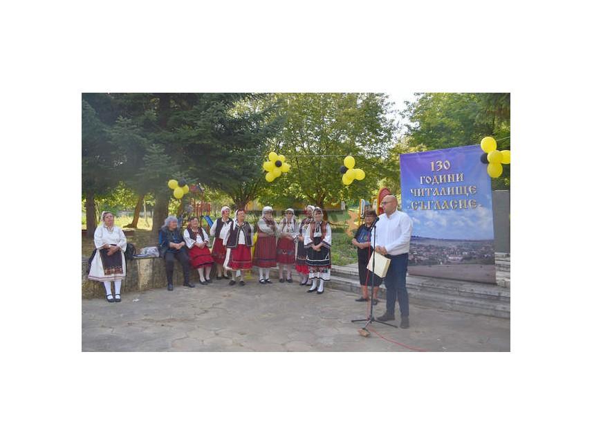 Читалището в разградското село Осенец отпразнува своята 130-годишнина
