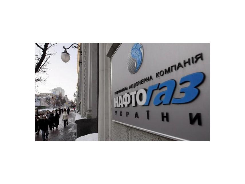 """""""Нафтогаз"""": Украйна трябва да получи членство в НАТО заради """"Северен поток-2"""""""